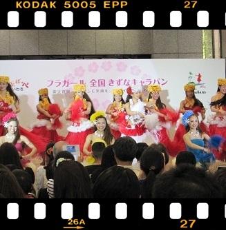 ☆IMG_2623