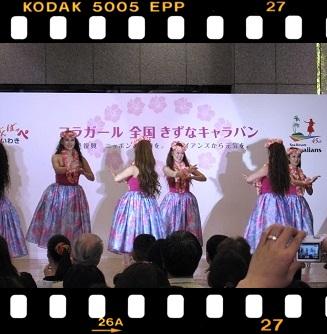 ☆IMG_2620