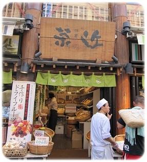鎌倉4 ドライフルーツ