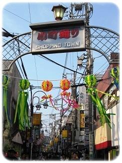 鎌倉1 小町通り