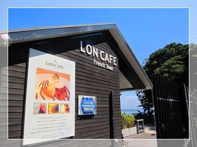 ①-1Lon cafe