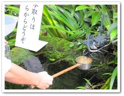 16姫の井戸