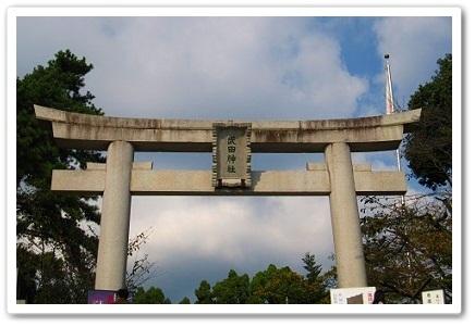 15武田神社