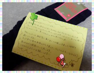 SANY7198_convert_20121115102935.jpg