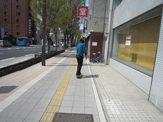 IMG_1277.jpg