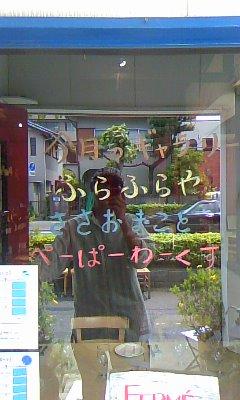 100605_1025~01