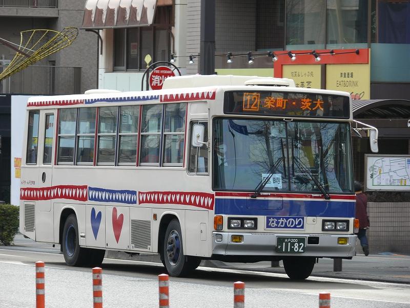 P1310092.jpg