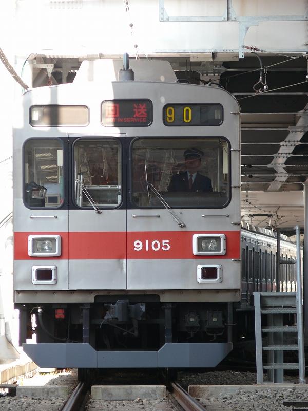 P1320025.jpg