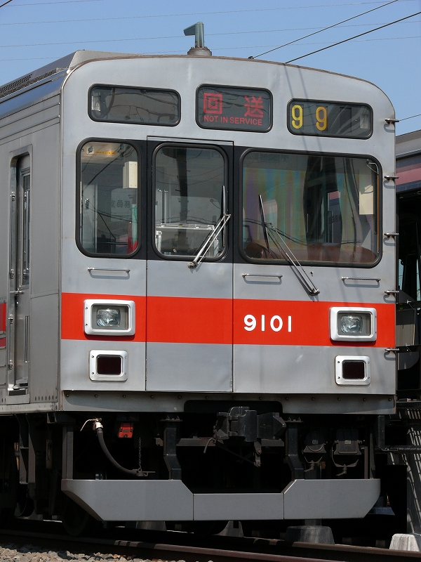 P1320042.jpg