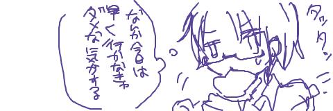 kotoshi.png