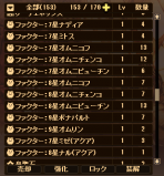 20130706155259.png