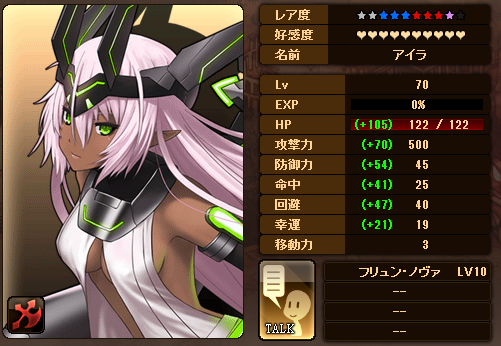 20130728012134.png