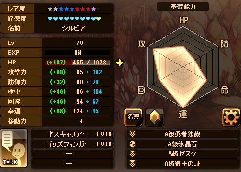20130801004022.png