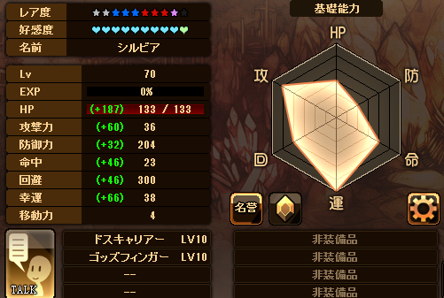20130801005104.png