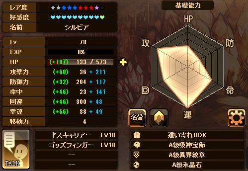 20130801011035.png