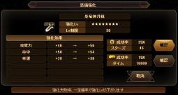 garyubuki2.jpg