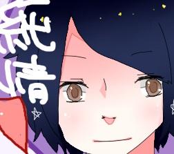 icon純情さん
