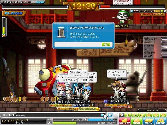 Maple110520_232747.jpg