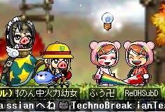 Maple110529_005001.jpg