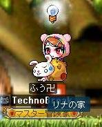 Maple110530_220205.jpg