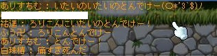 Maple110625_135218.jpg