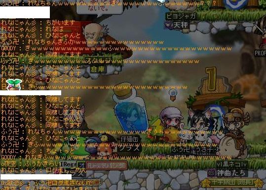 Maple110814_002741.jpg