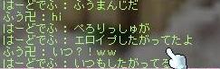 Maple111009_135724.jpg