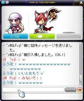Maple111009_150721.jpg