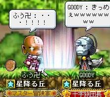 Maple111011_010951.jpg
