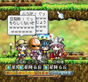 Maple111012_185500.jpg