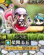 Maple111013_205446.jpg