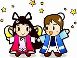 織姫さんと彦星さん