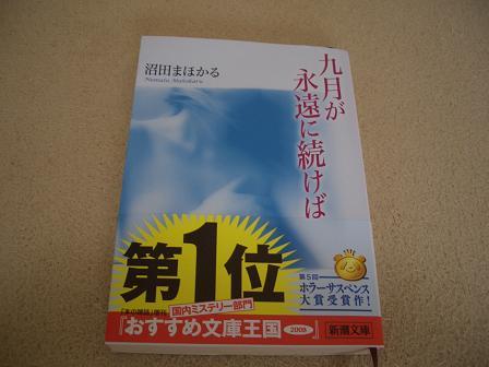 CIMG0929.jpg