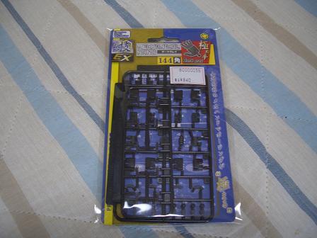 CIMG9934.jpg