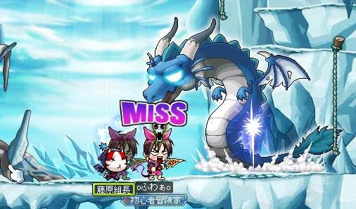 miss!.jpg