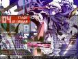 screen00068_20100415230011.jpg