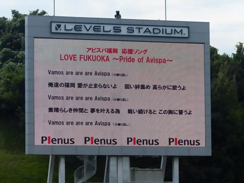 20141011讃岐戦5