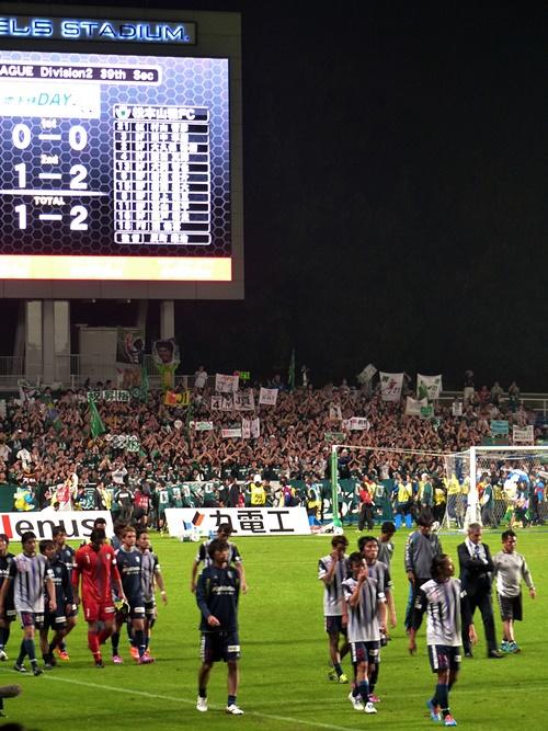20141101松本戦