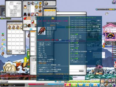 Maple130117_160541.jpg
