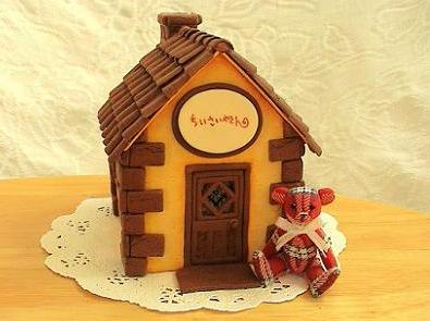 お菓子の家 8