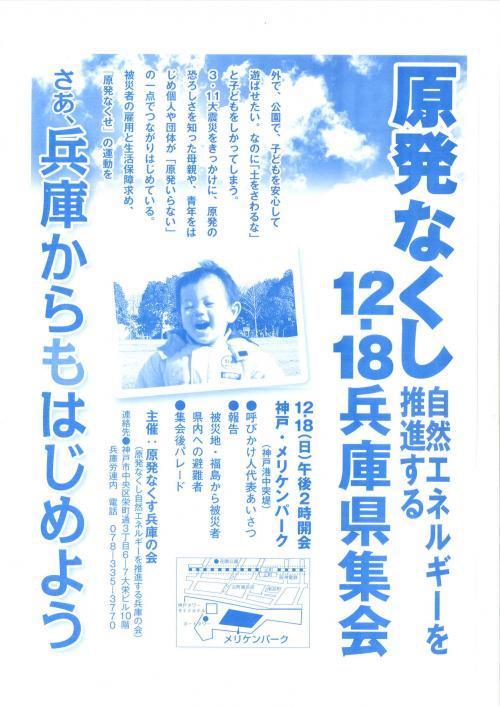 20111209202418_00001_convert_20111209203145.jpg