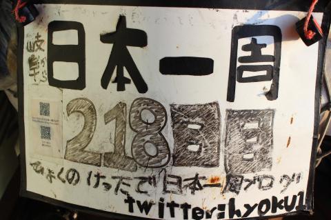 IMG_04669 (2)