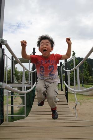 天童の公園