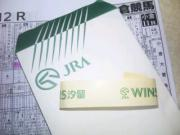 2013小倉大賞典 帯