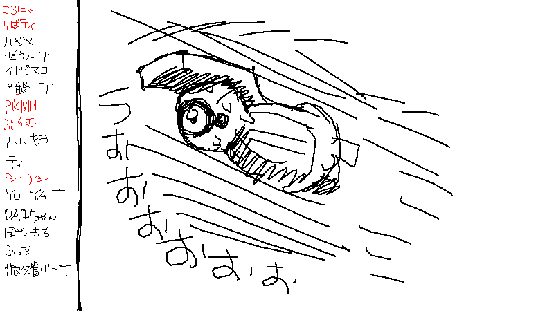 a_20121224034812.png