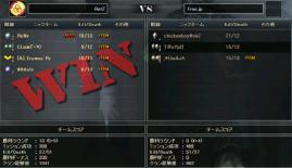 free.jp2
