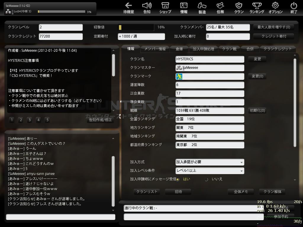Snapshot_20120202_0004580.jpg
