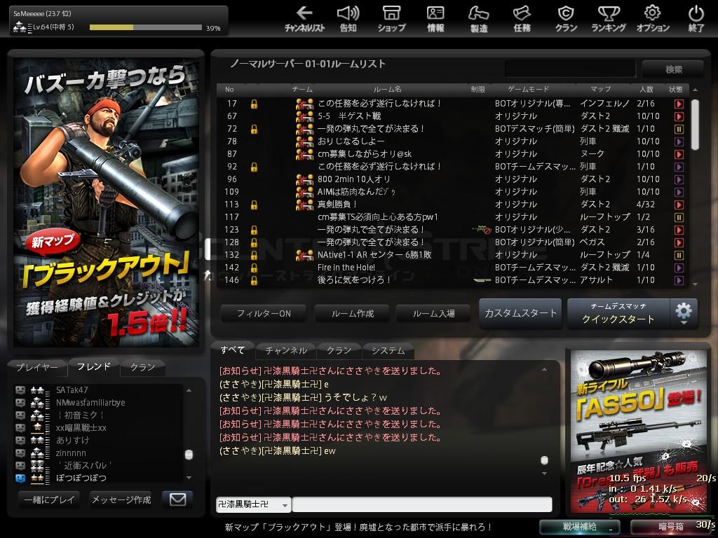 Snapshot_20120218_1623150.jpg