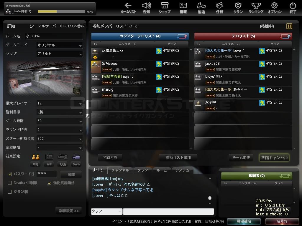 Snapshot_20120219_2123140.jpg
