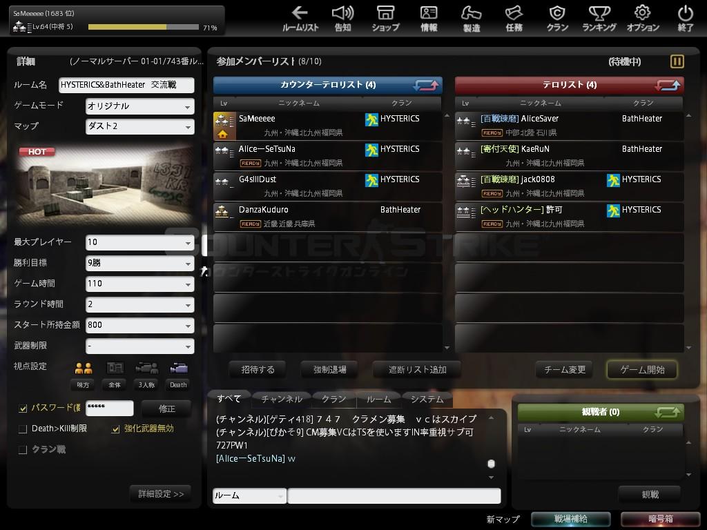 Snapshot_20120323_2331060.jpg